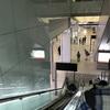 羽田空港から神田駅に移動、夕食はやよい軒