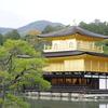 赤ちゃんと子連れ京都旅行は実はおすすめ!実体験レポート