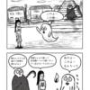 4コマ漫画「こうですか?わかりません」36話
