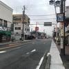 自転車で日本縦断の旅!〈〜11日目〜〉台風5号さんこんにちわ