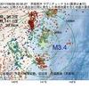 2017年08月28日 00時35分 茨城県沖でM3.4の地震