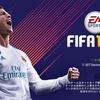 FIFA18のキャリアモードをドルトムントで進めてみた