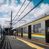 レトロ、海、ネコ・・・JR鶴見線でフォトジェニックな駅を巡る旅