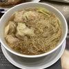 【香港旅行】香港空港でミシュラン1つ星店の支店 何洪記粥麺専家に行きました