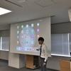 近未来の学校教育体験セミナー 模擬授業 夏祭り@仙台 レポート No.6(2018年8月2日)