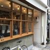 sora cafe 01