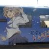 「花咲くいろは」列車でのと鉄道を旅する JR東海 完乗の旅 6日目⑧