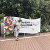シンガポール⑲セントーサ ボードウォーク Sentosa Boardwalk