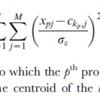 RでK-meansの最適なクラスタ数をAIC / BICに基づいて求める