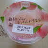 セブンイレブンの白桃ジュレ&ふんわり杏仁