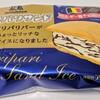 森永製菓「パリパリサンドアイス」食感が楽しいサンドアイス♪