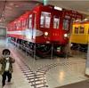 地下鉄博物館(ちかはく)コロナで臨時休業から再開後の様子は?3歳の小鉄と行ってみた★