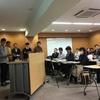 第9期インターゼミの最終発表会--サービスエンタメ班・AI班・アジアダイナミズム班・多摩学班