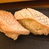 新宿のお寿司屋で人生初ののどくろを食べてみた☆