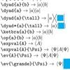 Texによる数式表現21~ブラ・ケット記法(physics パッケージ)