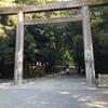 名古屋のパワースポット・熱田神宮へ