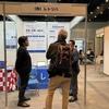 第2回日本メディカルAI学会学術集会に出展しました