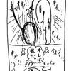 四コマ・ドッヂボール