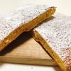 【レシピ】クウェートのケーキ「ゲルス・オゲイリー」料理で世界一周 #1