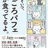 11/18 Kindle今日の日替りセール