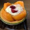 アンジュCOCOのメロンケーキでは無く、ルセット マリナでした。