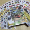 『Voie Libre International(英語版)』を海外通販でフランスから個人輸入する方法