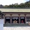 月読神社 鹿児島市桜島