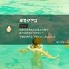 『ゼルダの伝説 ブレス オブ ザ ワイルド』公式動画でゲームのプレイ時に役立つTipsが紹介されていました