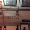 サンラザール駅から北駅へ行くE線のこと マジャンタ(Magenta)駅は北駅のことです。