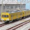 【鉄コレ】 西武鉄道 401系