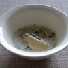 18冊目『スープ』より4回めはかきのチャウダー