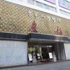 重慶飯店別館で白担々麺(四川料理)横浜中華街周辺ランチ情報口コミ評判
