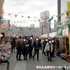 タイランドを知っとこう in Tokyo 2018/新宿歌舞伎町のタイのイベントに行って来ました