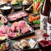 【オススメ5店】福島・野田(大阪)にある焼肉が人気のお店