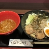 昔、小倉駅にあったつけ麺屋さんがコレットに移動してたから行って来たよ【御〇屋小倉店】