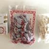 台湾旅行 : 購入土産(ドライフルーツ/お菓子/お茶/お酒/布小物と器)