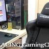 GTRACING ゲーミングチェア 購入