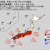 気象庁は26日に異常天候早期警戒情報を発表!7月31日頃から約1週間は沖縄地方はかなり低く、関東甲信・東海・近畿・中国・四国・九州北部でかなり高くなりそう!!