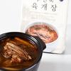 ソウルで人気ユッケジャンがレトルトで登場してた![乙支路/市庁] 韓国お家ご飯