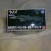 【組み立て】DBブロリー記念2「アンゴルモア」 メカコレ:アンドロメダ&ムラサメ 【レビュー】【改造】