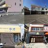 徳島市の気になりすぎているスポット4選
