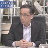 じじぃの「米中ハイテク戦争・中国が輸出管理法施行・日本企業への影響は?プライムニュース」