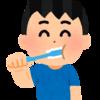 歯磨き粉を味から考える。レビューで調べてみた、美味しいハミガキ粉10選!