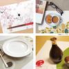 業務用【オリジナル紙テーブルマット】なら京都かみんぐがおすすめ