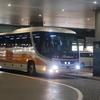 鳥取~姫路2500円。日帰り往復3600円!高速バス「プリンセスバード」号に乗車。