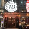 リーズナブルで美味しい居酒屋「陶板ダイニング18」@スクンビットソイ34