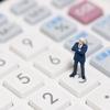 株主優待の失敗談