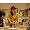 シングル単位、DV,毒親問題のドラマ 「お母さん、娘をやめていいですか?」