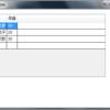 SQL Server Compact 4.0をWPFアプリケーションで使用する