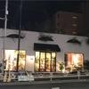 代官山~渋谷を散歩。